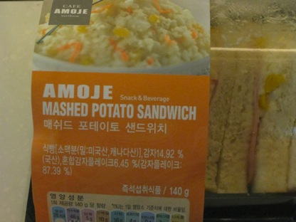 mashed-potato sandwich